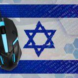 """דו""""ח האינטרנט: אלה הרגלי הגלישה של הישראלים"""