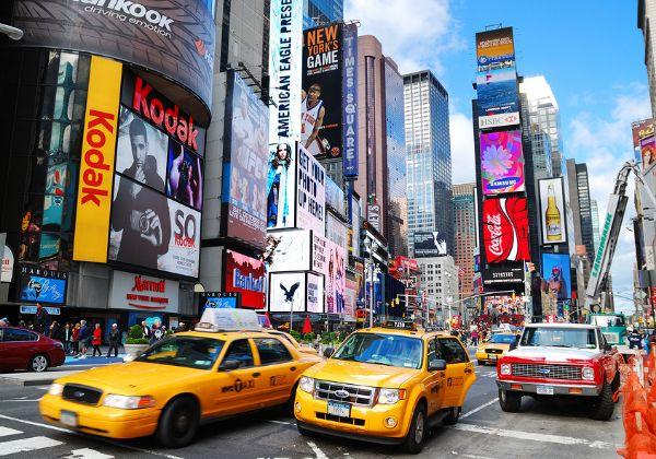 ניו יורק. צילום אילוסטרציה: BigStock