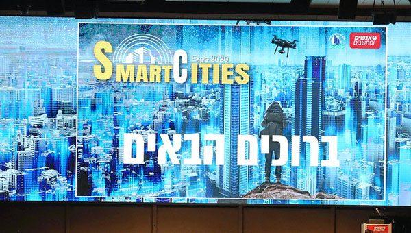 השלב השני באבולוציה של הערים החכמות