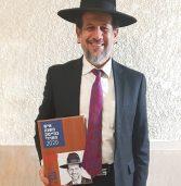 אברהם מינס – איש השנה בהיי-טק החרדי