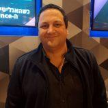הצצה לפרויקט המעבר לענן בבנק ישראל
