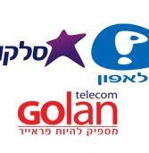מאבקי השליטה בשוק התקשורת מתחממים: גם פלאפון רוצה לרכוש את גולן טלקום