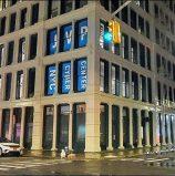 JVP של אראל מרגלית השיקה מרכז עסקים וסייבר בניו-יורק