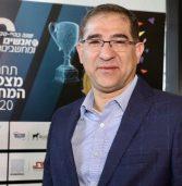 שירותי הדור החמישי יושקו בישראל ב-2025