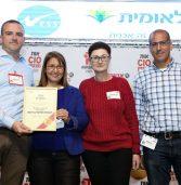 לבריאות: הפרויקט של לאומית שזכה בתחרות מצטייני המחשוב