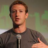 למרות הקורונה: הרווח הנקי של פייסבוק זינק בכמעט פי שניים