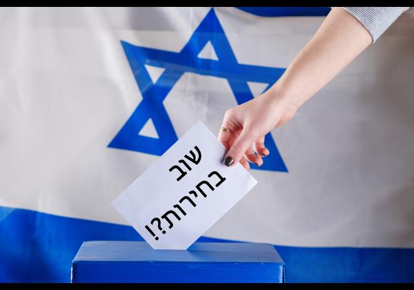 היערכות לקראת הבחירות השלישיות בישראל. צילום אילוסטרציה: BigStock