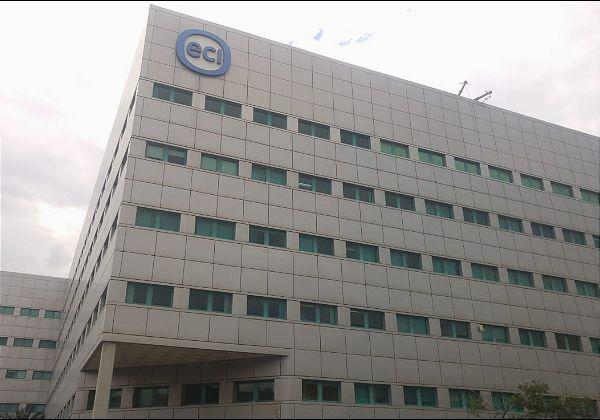 בניין ECI. צילום: אגף הדוברות בהסתדרות