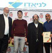 """פרויקט """"בריא"""": בית החולים לניאדו זכה בתחרות מצטייני המחשוב"""