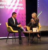 """מנכ""""לית פייסבוק ישראל באירוע לקידום הטכנולוגיה בנגב"""