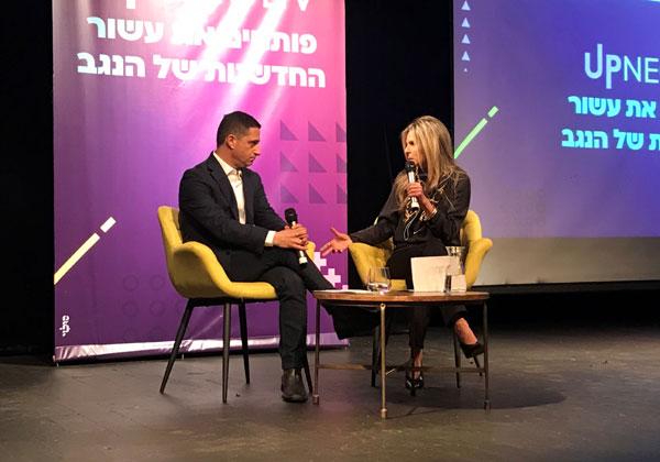 """עדי סופר תאני, מנכ""""לית פייסבוק ישראל (מימין), ורוביק דנילוביץ', ראש עיריית באר שבע, בכנס UpNegev. צילום: יח""""צ"""