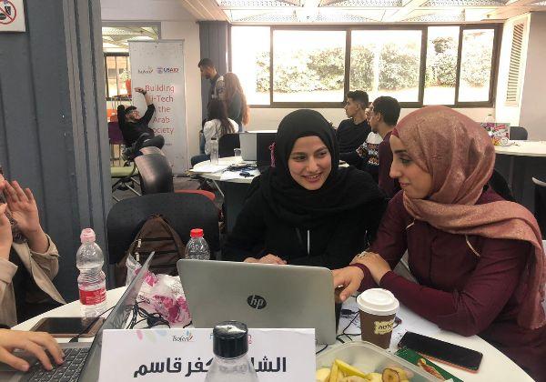 """האקתון תיכונים ערביים. צילום: יח""""צ"""