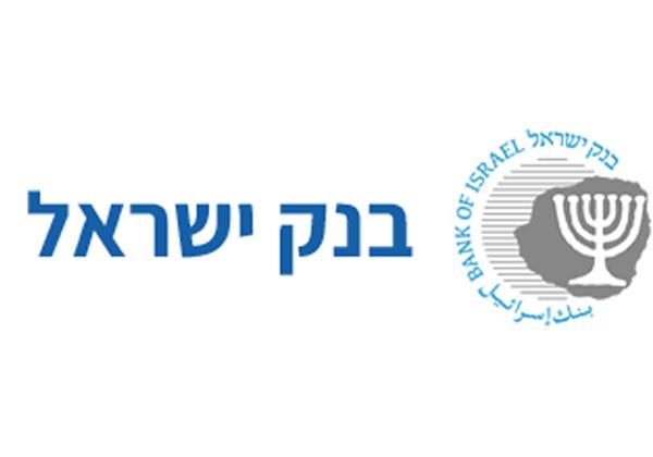 """ההיי-טק גבר על הקורונה. דו""""ח 2020 של בנק ישראל"""