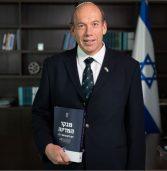 מבקר המדינה: ישראל עלולה לאבד את יתרונה הטכנולוגי
