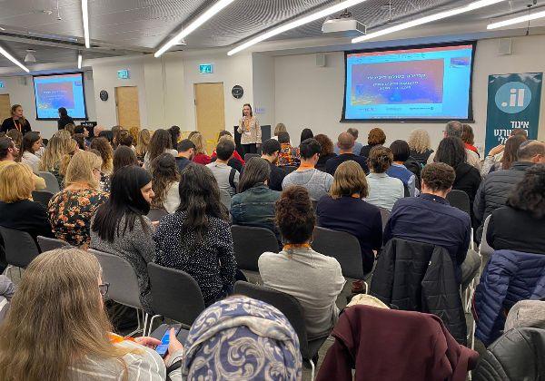 """אירוע מיט-אפ בנושא """"ניהול קריירה בעולם דיגיטלי"""" של דיגיטאלנט ואיגוד האינטרנט. צילום: סהר סולומון"""