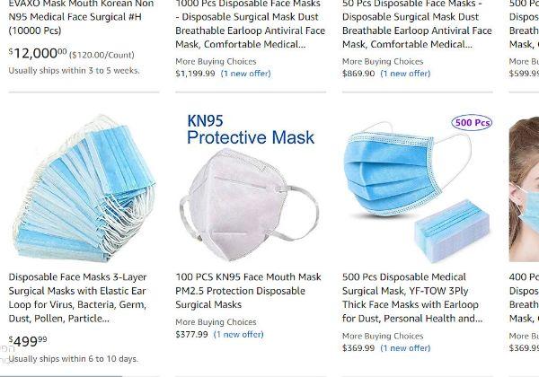 האם המחירים ראליים? מסיכות פנים כירורגיות המשמשות להגנה מפני וירוס הקורונה. צילום מסך מאתר Amazon.com