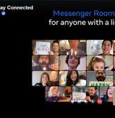 גם פייסבוק מציגה תחרות לזום: חדרי מסנג'ר
