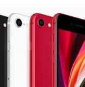 השפעת משבר הקורונה: אפל השיקה iPhone במחיר של 399 דולר