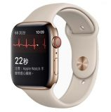 ה-Apple Watch יכול לזהות נשאי קורונה – לפני שהם יודעים זאת