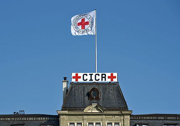 המטרה: שארגוני בריאות לא יצטרכו טיפול נמרץ עקב מתקפות סייבר. מטה הצלב האדום בז'נבה. צילום: BigStock