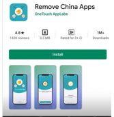 אפליקציה להסרת אפליקציות סיניות? היה דבר כזה, והוא הוסר על ידי גוגל