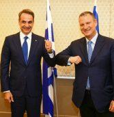 """לא רק תיירות – גם שת""""פ בסייבר בין ראש ממשלת יוון ואראל מרגלית"""