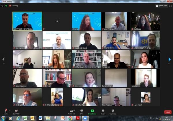 ועדת השקעה בינלאומית של עמותת יוניסטרים. צילום מסך