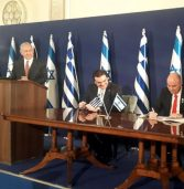 ישראל ויוון ישתפו פעולה בתחום הסייבר
