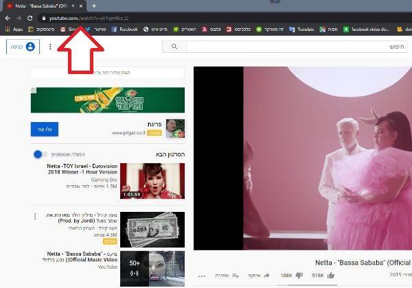 הבדל של נקודה. יוטיוב בלי פרסומות. צילום מסך
