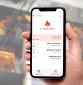 אפליקציה חדשה מתריעה על דליקה ועל תקלות במערכות גילוי אש