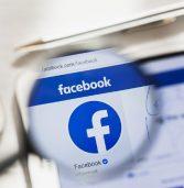 פייסבוק יוצאת למלחמה: מבקשת לדחות את תביעת ההגבלים העסקיים שהוגשה נגדה