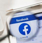 האיחוד האירופי חוקר את דליפת הנתונים של 533 מיליון משתמשי פייסבוק