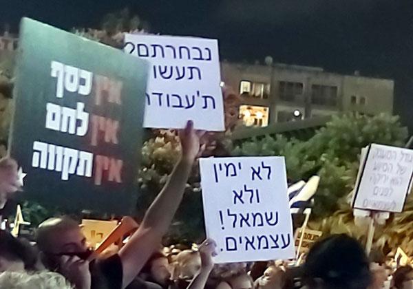 המחאה הציבורית בכיכר רבין בתל אביב, אמש (ש'). צילום: יניב הלפרין