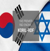 דרוםקוריאה מחפשת יזמים ישראליים שמשלבים ביולוגיה עם טכנולוגיה