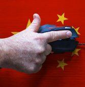 בראשונה: הממשל האמריקני פרסם פרטי נוזקה סינית