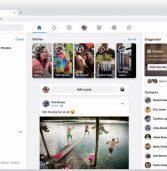 שמתם לב לעיצוב החדש של פייסבוק? בקרוב הוא יהיה הקבוע