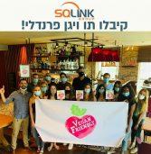 SQLink ידידותית לטבעונים