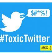 אמנסטי: למרות ההבטחות, טוויטר עדיין לא מגינה על נשים מאלימות