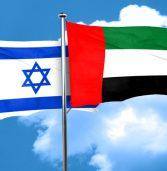 אילו שיתופי פעולה בהיי-טק צפויים בין ישראל לאיחוד האמירויות?