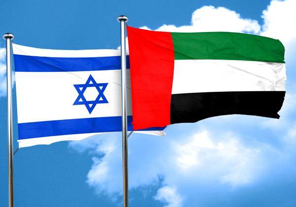 פעמוני השלום בין ישראל לאיחוד האמירויות הערביות הביאו האקרים ממדינות מסוימות לצלצל בפעמוני המלחמה. מקור: BigStock