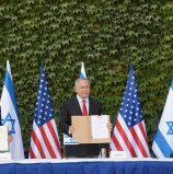 """בפעם הראשונה: הסכם מדעי-טכנולוגי בין ישראל לארה""""ב"""