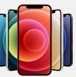 המכירות המוקדמות של ה-iPhone 12 ביום הראשון – פי 2.5 לעומת קודמו
