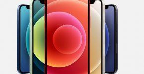 תיקון חינם של בעיות קול. iPhone 12. צילום: אפל