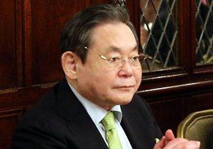 """היו""""ר לשעבר של קבוצת סמסונג, לי קון-הי. צילום: וויקיפדיה"""