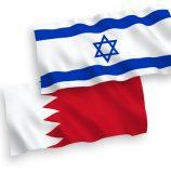 ישראל ובחריין ישתפו פעולה בתחום ההיי-טק