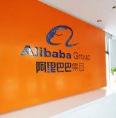 סין נוקמת? פתחה בחקירת הגבלים עסקיים נגד עליבאבא