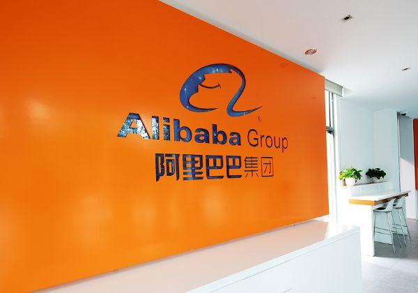 נמצאה אשמה בהתנהלות מונופוליסטית בסין. קבוצת עליבאבא. צילום: BigStock