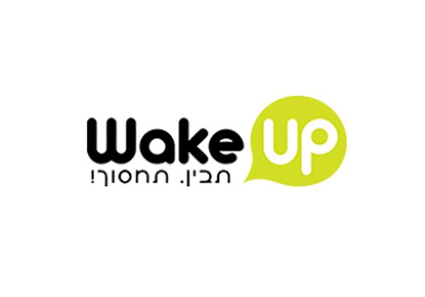 סייעה לנספרסו ישראל בפרויקט. Wake UP תקשורת