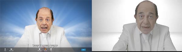 איציק סיידוף - ספי ריבלין בתשדיר. צילום מסך: האגודה למלחמה בסרטן