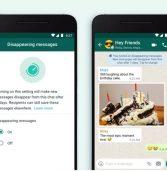 תכונה חדשה בווטסאפ: הודעות נעלמות